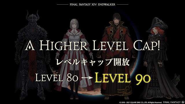 final fantasy 14 endwalker dlc expansion new level cap 90 ff14 massively multiplayer online role-playing game square enix pc mac ps4 ps5