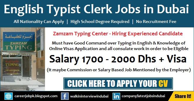 English Typist Clerk Jobs in Dubai Latest Typing Jobs 2017