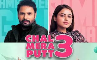 Chal Mera Putt 3 2021 Punjabi Full Movie Download 480p 720p FilmyMeet