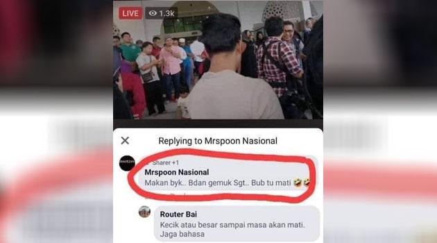 'Nak famous sangat ke setan?' - Netizen selar individu hina arwah Abam Bocey