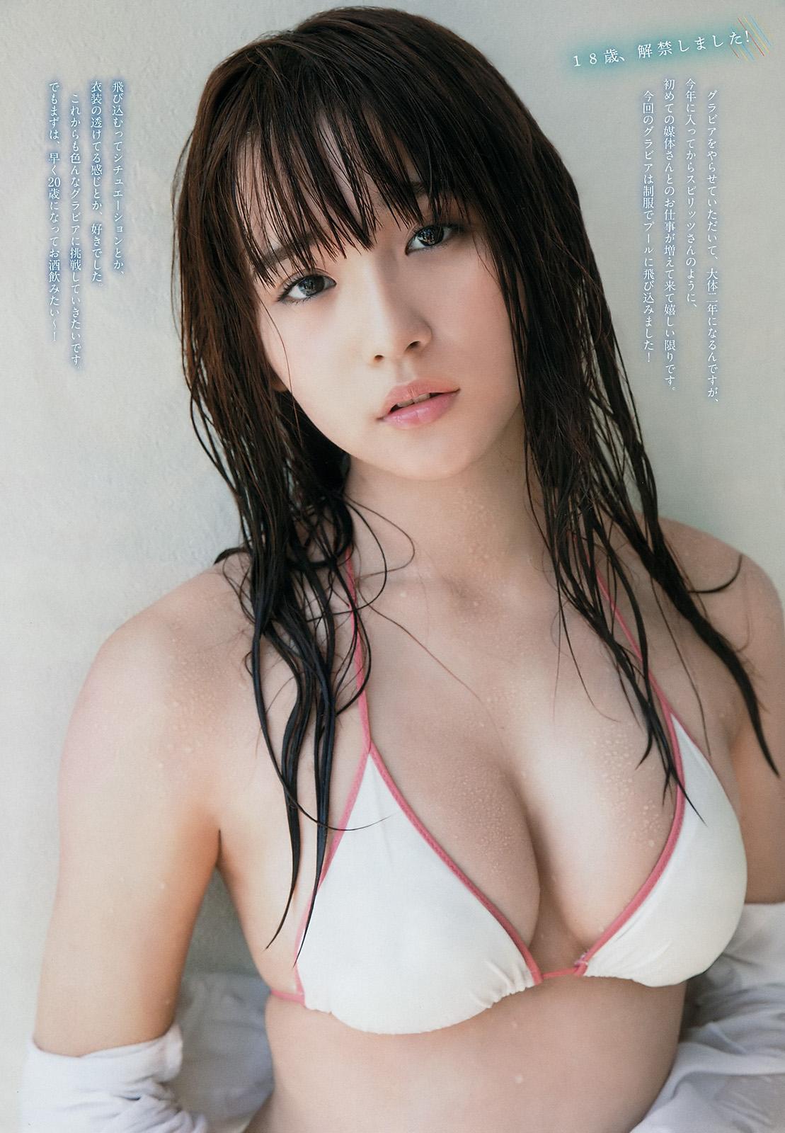 Asakawa Nana 浅川梨奈, Big Comic Spirits 2017 No.35 (週刊スピリッツ 2017年35号)