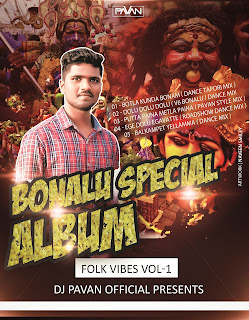 Folk Vibes Volume - 1 [ BOANL SPECIAL ALBUM]- DJ PAVAN OFFICIAL