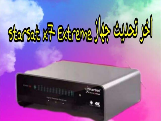 Starsat X7 EXTREME 4K