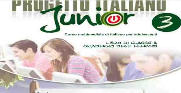 تحميل كتاب اللغة الايطالية للصف الثالث الثانوي طبعة 2019
