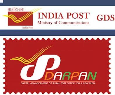 Post Master and Gramin Dak Sevaks In West Bengal Circle
