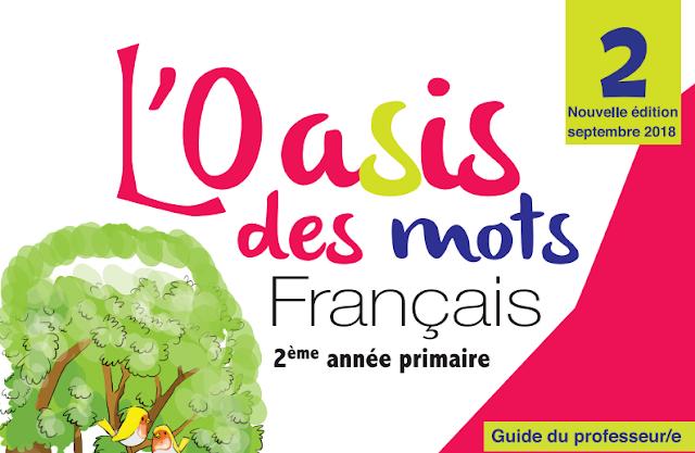 télécharger Guide  l'Oasis des mots Français Français 2AP 2018