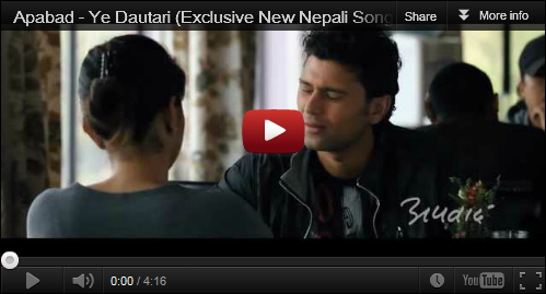 nepali songs nepali news nepali tv shows nepali ye dautari new nepali song hd