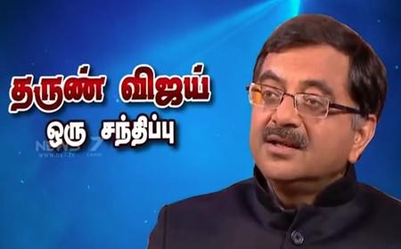 Exclusive Interview with Tharun Vijay BJP