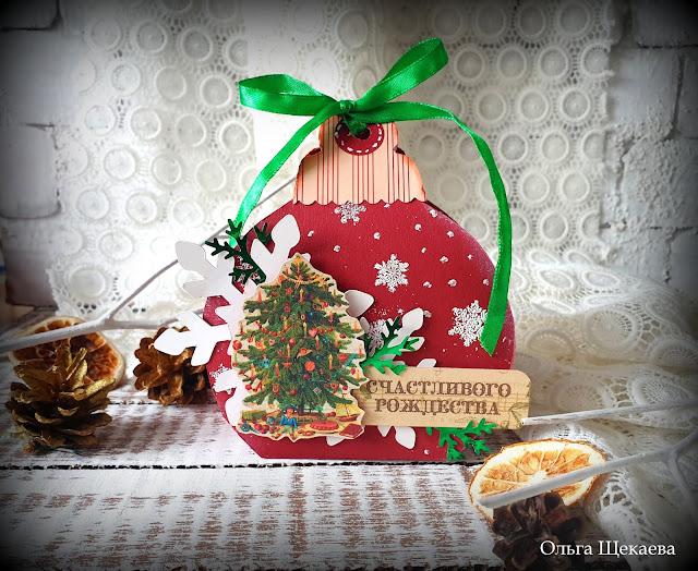 коробочка, шар, новогоднее, ёлочный,
