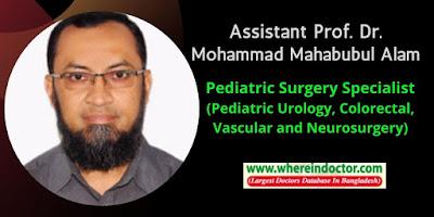 Best Pediatric Surgery Specialist Doctor in Cumilla, Bangladesh