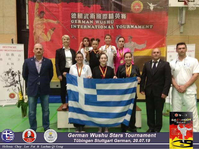 4 μετάλλια για το Choy Lee Fut σε Διεθνές τουρνουά στην Γερμανία