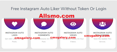 Allsmo.com || How to get free Instagram followers without Tokens or Login