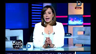برنامج كلام تانى مع رشا نبيل حلقة 17-8-2017
