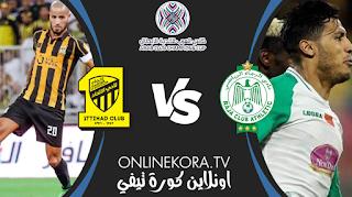 مشاهدة مباراة الاتحاد والرجاء الرياضي بث مباشر اليوم 14-02-2021