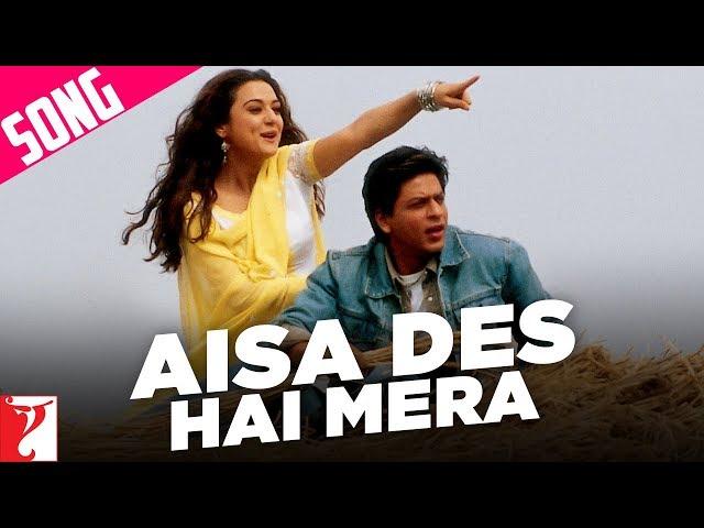 Aisa Des Hai Mera lyrics - Udit Narayan
