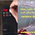تشغيل مضخة غاطسة بالطاقة الشمسية ومغير التردد variateur delta vfd
