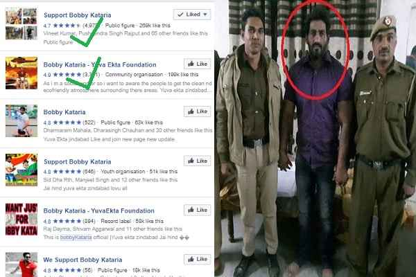 bobby-kataria-fake-page-started-running-on-facebook-as-big-leader