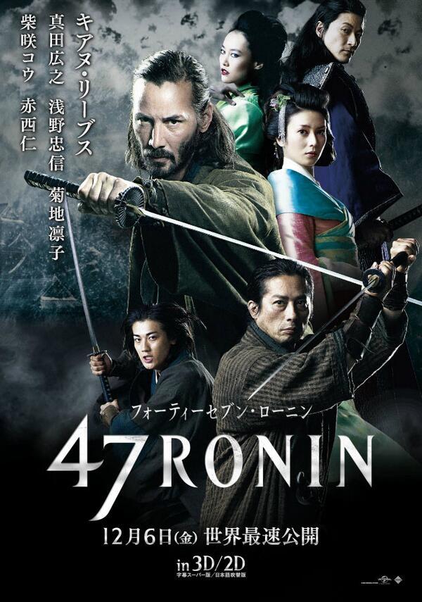 47 Ronin 2013 Dual Audio 720p BluRay [Hindi English] ESubs