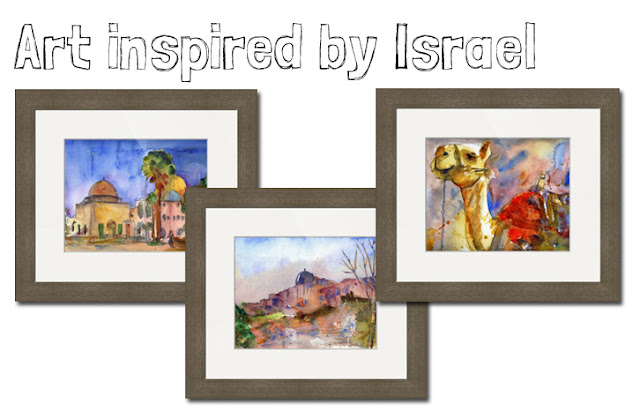 israeli jewish judaic art  http://schulmanart.blogspot.com/2016/10/5-nyc-art-shows-not-to-miss-this-fall.html