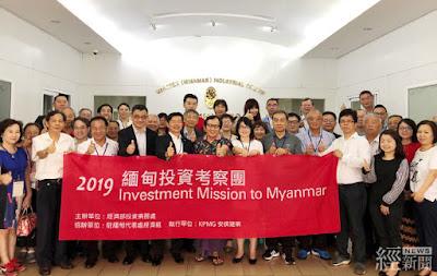 經濟部11月3日至8日組團考察緬甸商機