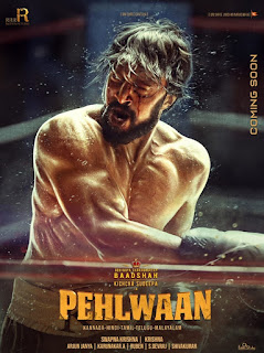 Pehlwaan (Pailwaan) First Look Poster 2