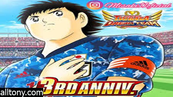 تحميل لعبة Captain Tsubasa: Dream Team للأيفون والأندرويد