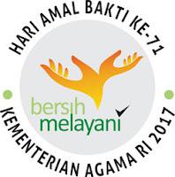 Logo Hari Amal Bhakti Kementerian Agama ke 71 tahun 2017