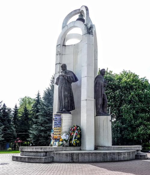 Стрый. Памятник «Будители»
