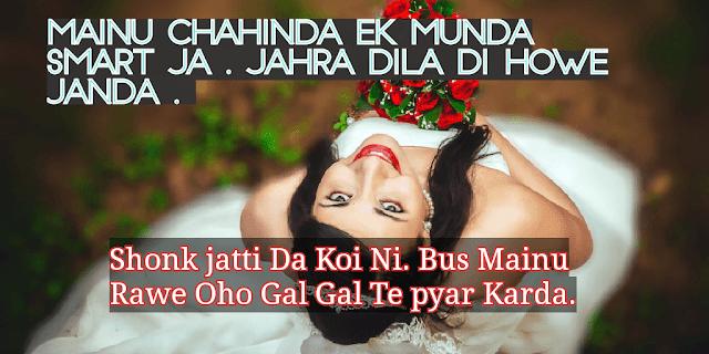 10 Punjabi Yaari Status