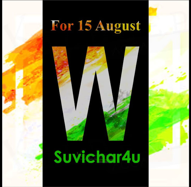 W Letter Of Your Name for for celebrating Independence Day!