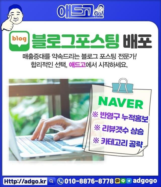 안산시단원매장홍보