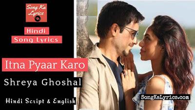 itna-pyaar-karo-lyrics-shreya-ghoshal