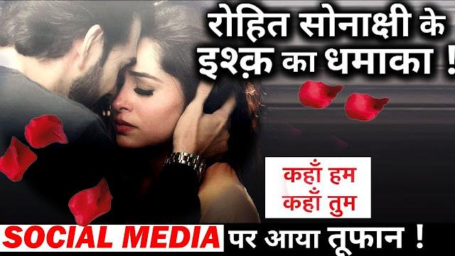 Very Very Good NEWS for Kahaan Hum Kahaan Tum Fans