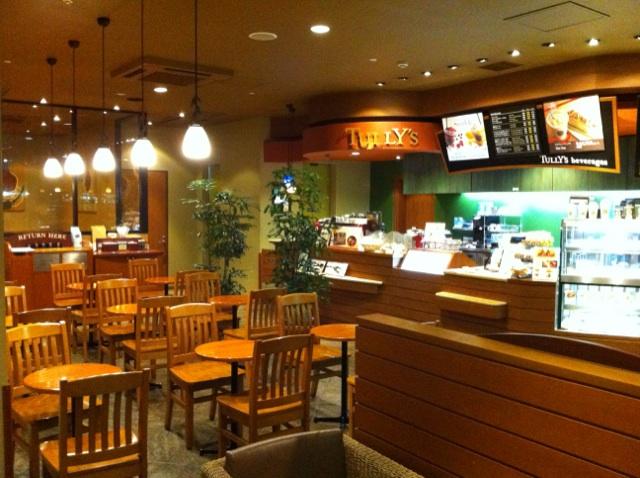 BUZZ SQUAD CARAVAN: タリーズコーヒー岡山駅前店 | 岡山県