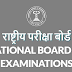 Law Officer at The National Board Of Examination, New Delhi - last date 28/02/2020