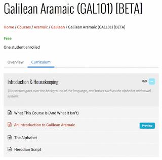 http://aramaicnt.org/courses/aramaic/galilean/gal-101-beta/
