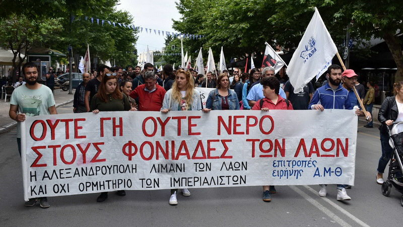 Πορεία Ειρήνης στην Αλεξανδρούπολη