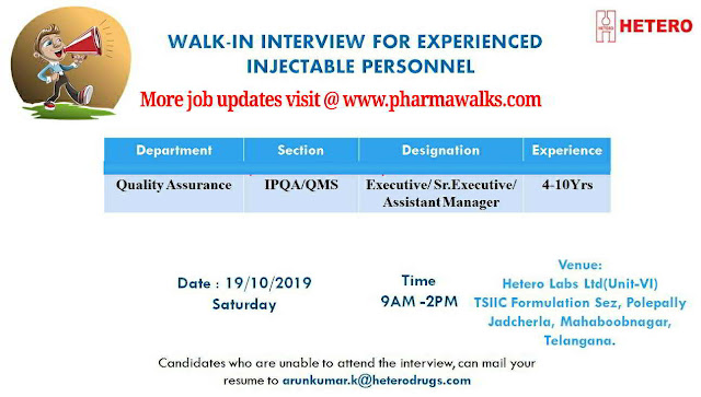 Hetero Labs - Walk-in interview for Quality Assurance on 19th October, 2019