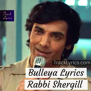 bulleya-lyrics-john-abraham-hindi-lyrics-2019-romeo-akbar-walter