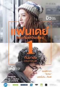 film thailand komedi romantis