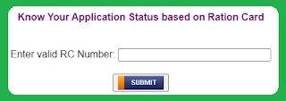 Andhra Pradesh Deepam Application search