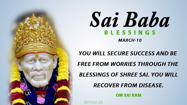 Shirdi Sai Baba Today Message