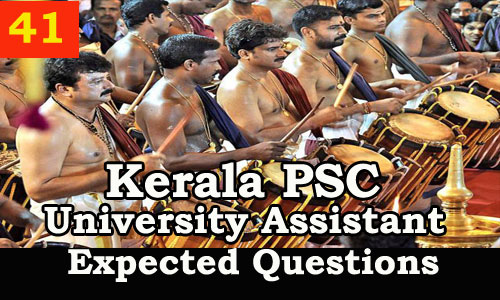 Kerala PSC : Expected Question for University Assistant Exam - 41