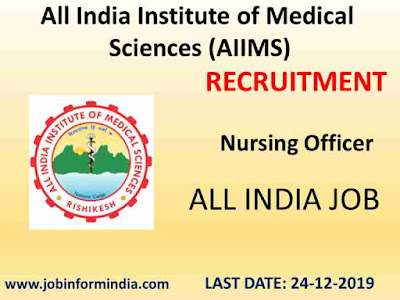 AIIMS Recruitment 2019 For 372 Nursing Officer   B.Sc/ Diploma Passed
