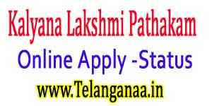 Kalyana Lakshmi Pathakam Application Print/Status