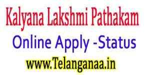 Kalyana Laxmi Scheme Application Form Pdf