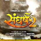 Sangharsh 2 webseries  & More