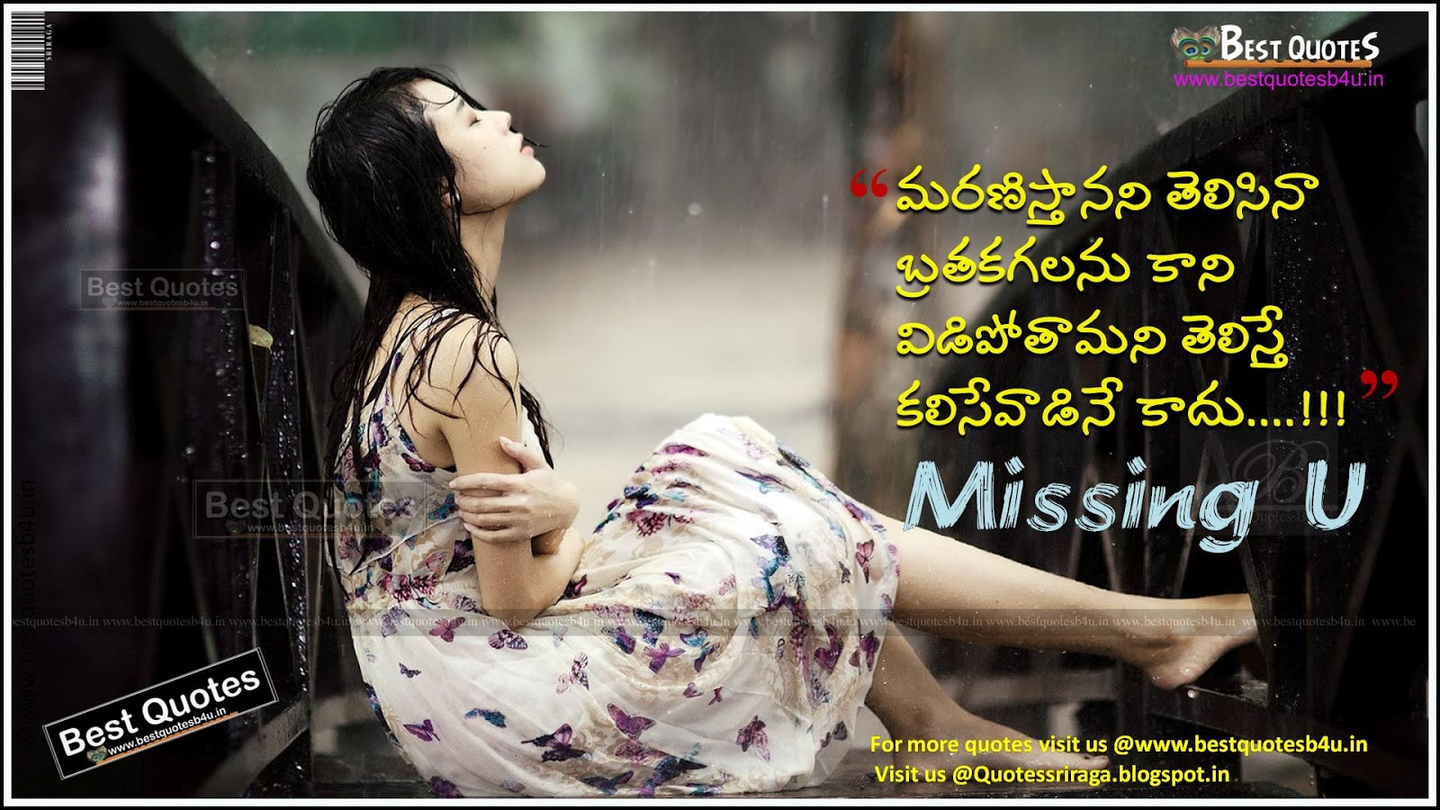 Love Failure Breakup Missing You Quotations In Telugu