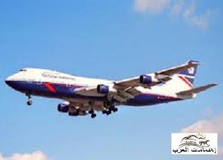عودة رحلات الطيران البريطاني لمدينة السلام بعد توقف لأكثر من 4 سنوات