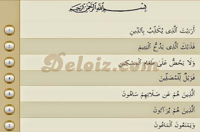 Surat Al-Maa'uun